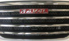 Nuova  HAVAL  H 2 1.5 T gpl